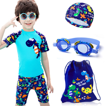 Youyou children swimsuit boy swimsuit suit Boy Split small children small dinosaurs swimsuit bathing suit