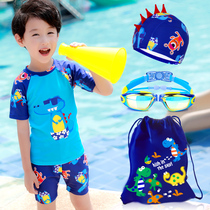 Youyou children swimsuit boy swimsuit suit Boy Split small children small dinosaur swimsuit baby hat