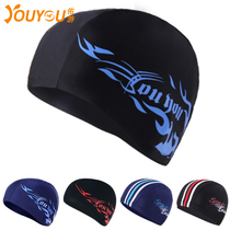Youyou hot spring spandex swimming cap long hair protective swimming cap suitable for swimming pool hot spring