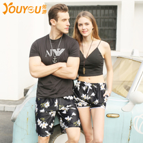 Youyou beach pants men Quick Dry seaside holiday loose lovers hot spring shorts female five points large size black flower swimming trunks
