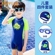 Youyou children swimsuit boy swimsuit suit boy Siamese small children swimsuit cute baby swimwear