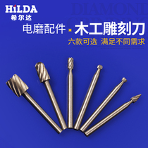 Hilda grinding small electric milling cutter woodworking root carving wood grinding head electric grinding hanging grinding engraving bit sets