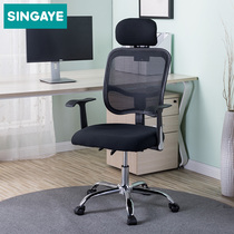 Heart Home Office Chair modern minimalist computer chair Home Chair Lazy reclining chair summer mesh Staff Chair