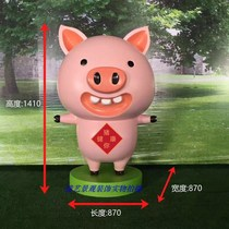 Nouvel an cochon de dessin animé cartoon plein air FRP FRP printemps cochon sculpture jardin paysage commercial décoration de Mei-chen
