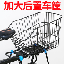 Bicycle basket rear basket Universal Folding Bike mountain bike frame student bag basket food basket rear shelf pet basket