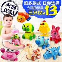 Childrens clockwork toys will run will move the small animal girl baby puzzle 6-12 months baby 1-2 years old 3