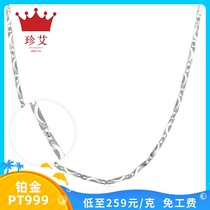 PT999 platinum necklace female models ingot chain ladies platinum pendant necklace female models white gold necklace gold chain