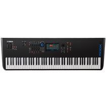 YAMAHA Yamaha Synth MODX6 MODX7 MODX7 Music Production Composer Keyboard MIDI Keyboard.