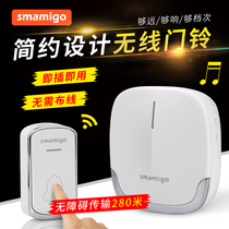 Doorbell wireless home a drag a drag two long-distance exchange remote control electronic elderly pager
