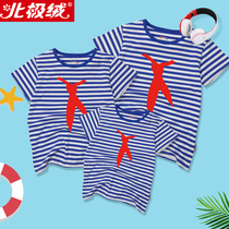 2019 new parent-child summer dress striped short-sleeved T-shirt a family of three family home loaded with sea soul shirt summer