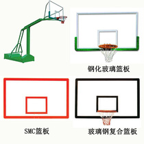 Outdoor transparent tempered glass rebate glass steel composite wood rebate smc basketball board school basketball court