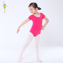 Childrens dance gymnastics clothes short-sleeved Siamese clothing clothing girls physical clothing girls ballet clothes childrens clothing
