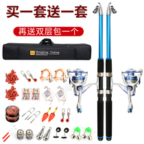 Sea pole special clearance throwing pole set a full set of metal wheel sea pole long throw pole super hard fishing rod set combination