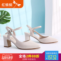 Red Dragonfly womens shoes 2019 spring and summer new fashion pointed high heels thick with empty elegant Baotou sandals female