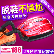 Drying shoes ozone sterilization deodorant dry shoes retractable warm shoes baking shoes quick-drying dormitory students net shoes