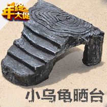 Turtle Sun turtle cave ladder to avoid climbing climbing pet sun back small turtle landscaping Sun Taiwan