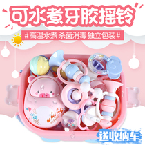 Baby toys rattle music early education puzzle 0-3-6-12 months baby 0-1 years old newborn boys and girls 8