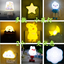 Night light plug-in electric bedroom bedside lamp dream baby feeding light control LED socket light with Switch night light