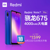 (Open 23rd 10 o'clock) Xiaomi Xiaomi Redmi Note 7 Pro Valiant Dragon 675 new 48 million intelligent water droplet screen mobile phone official flagship store red Rice Note7pro