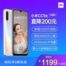(128G purchase province 200 yuan 6 interest free)millet CC9e 4800 million full screen mobile phone camera game students millet official flagship store authentic CC Xiaomi