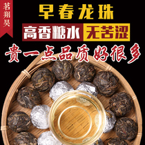 Yu Xiangyu 2019 early spring 500g a jin Yunnan Puer tea cloth ancient tree pure material raw tea mini little dragon beads Iceland