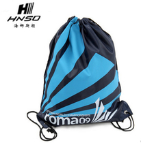 Heineston adult children cute swimming waterproof bag shoulder bag male and female bulk storage bag swimming bag.