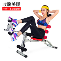 Mad fan AD abdomen machine lazy sports waist machine multi-function abdominal device SIT-UP Board fitness equipment home