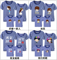 Parent-child summer dress 2020 a family of three four mother and daughter dress short-sleeved cotton T-shirt striped sea soul shirt.