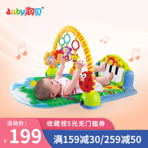 Obeid foot piano baby fitness device newborn baby music game toddler puzzle toys 0-1 years old.