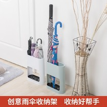 Household umbrella stand creative umbrella bucket floor umbrella storage shelf umbrella tube Japanese simple wild