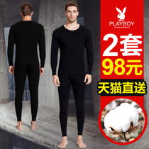 Playboy autumn pants mens cotton qiuku pants cotton sweater youth thermal underwear soil suit tide winter