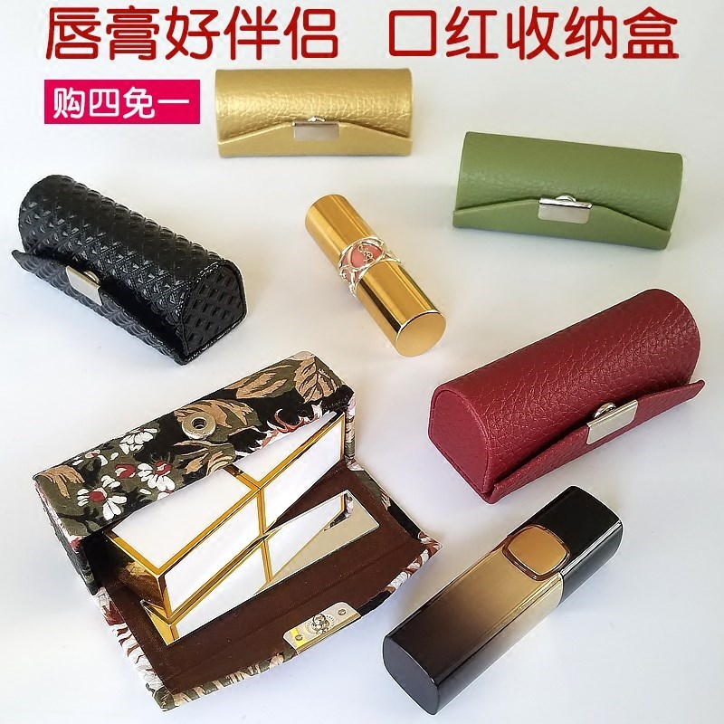 Lipstick Protective Sleeve Lipstick Box Single Fine Lipstick Bag With Mirror Collection Carry-On Retro European Style.