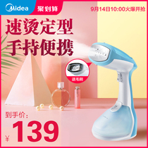 The United States hand-held garment steamer home ironing clothes small iron travel artifact portable simple steam brush