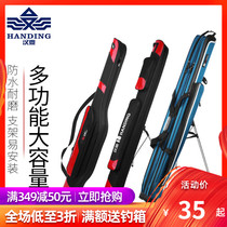 Han Ding fishing tackle gun package 1 2 meters sea Rod package fishing bag fishing tackle fishing rod tube fishing rod Bag rock fishing bag