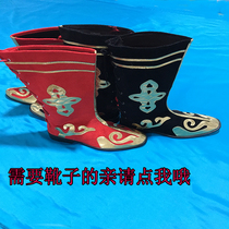 Mongolian dance shoes long boots with pattern shoes Mongolian boots Tibetan high boots dance shoes