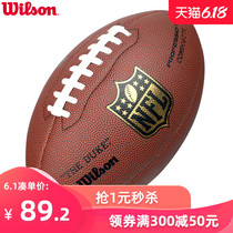 Wilson Weir wins rugby Football English Equipment Kids Toy Training NFL Practice No.9 Wear