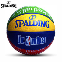 Spalding basketball kindergarten fancy rubber outdoor youth children 5th basketball 83-047y primary school