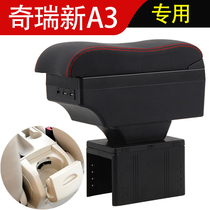 Suitable for Chery new A3 handrails dedicated punch-free car Central hand box modified accessories storage box
