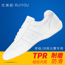 Beautiful ni athletic bodybuilding competition shoes female soft bottom children professional dance male white adult training square dance shoes