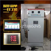 Intelligent digital fire inspection cabinet 22KW 30KW 37KW 45KW 55KW 75KW 90KW PLC program