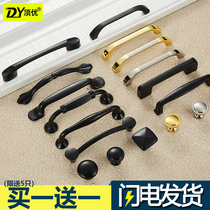 Cabinet drawer handle American black wardrobe door handle modern simple European hardware cabinet single hole small handle