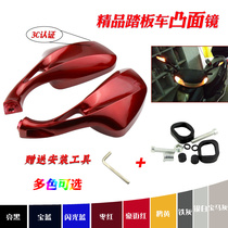 Excellent convex mirror electric car motorcycle rearview mirror scooter reflective mirror in the sand electric reverse mirror
