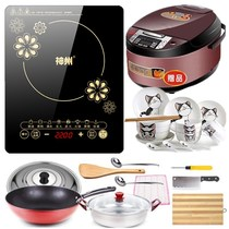 Shenzhou induction cooker home specials authentic smart hot pot with rice cooker mini energy-saving full set of 2200 watts