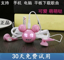 Cute gift children Mini student MP3 cartoon English Walkman girls sports Mickey MP3 player