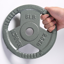Big hole 1.25kg barbell piece hand-grabbed weightlifting piece home fitness hole 20 kg single piece clearance treatment