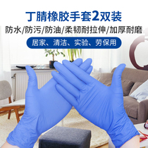 Wood wax oil wood oil brushing labor gloves protective gloves paint paint nitrile protective gloves moisture oil