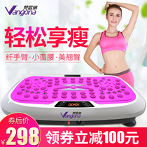 Van Turner Liposuction Machine jitter Machine Sports lazy home weight loss machine female slimming skinny legs skinny waist and thin belly Oracle