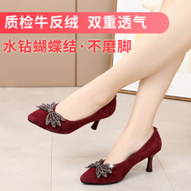 Leather Latin dance shoes female adult high-heeled dance shoes soft bottom square dance dance shoes modern communication
