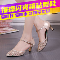 New Latin dance shoes female adult Four Seasons high-heeled square dancing shoes dance shoes soft bottom square dance with