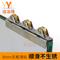 Overflow overflow long 8mm frameless glass door window pulley balcony sliding window roller cupboard glass sliding door three copper wheel